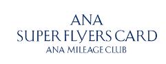 ANAスーパーフライヤーズカードロゴ