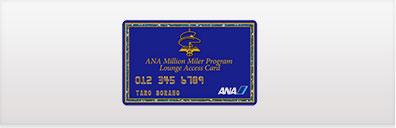 ANA Lounge Accessカードデザイン