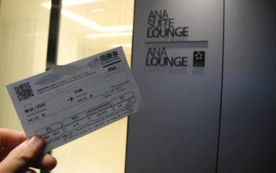 ANAラウンジと搭乗券