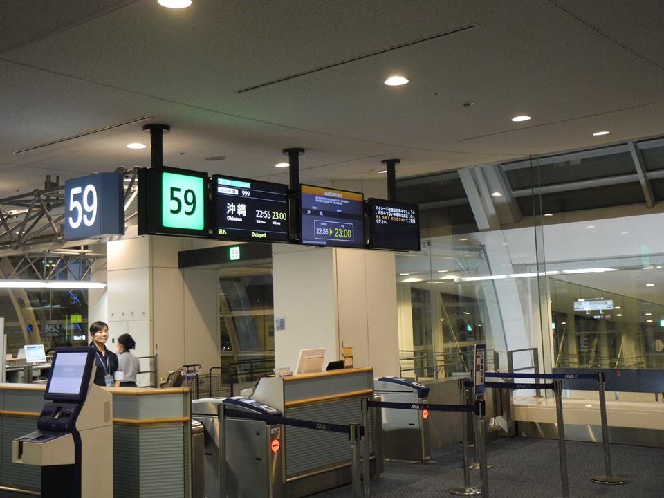 ついに搭乗口までの空港見送りが2017年度内実現へ。最新情報 ...