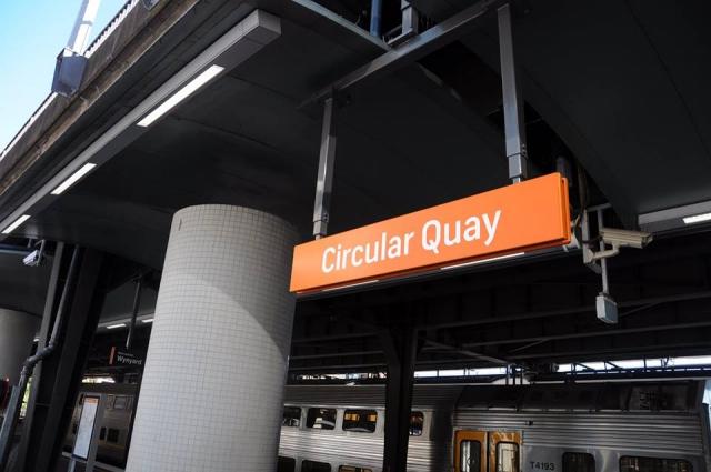 サーキュラーキー駅