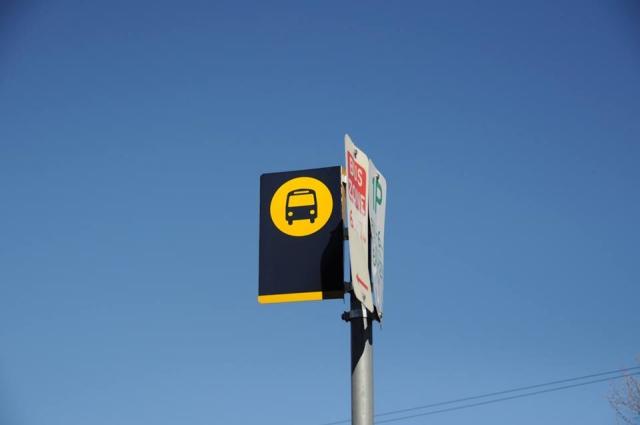 シドニーのバス停