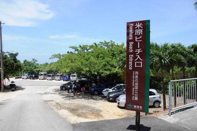 石垣・米原ビーチ