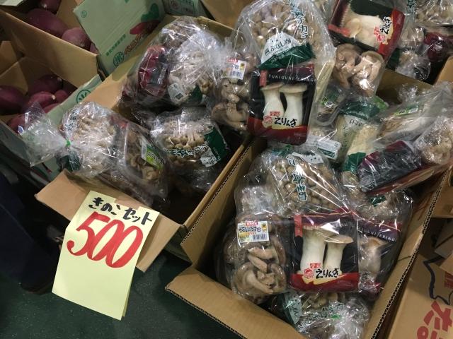 東京食肉市場まつり青果販売