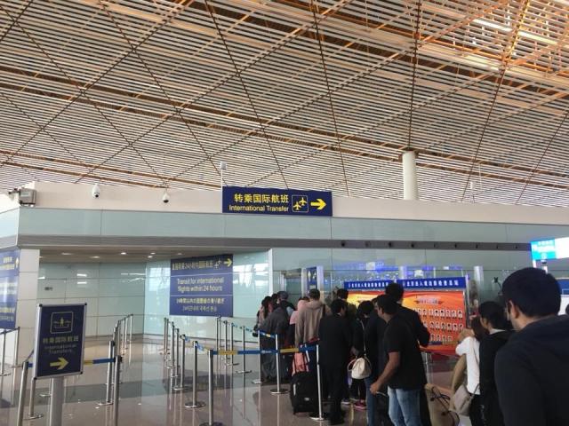 北京空港の乗り継ぎカウンター