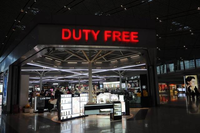 北京空港の免税店