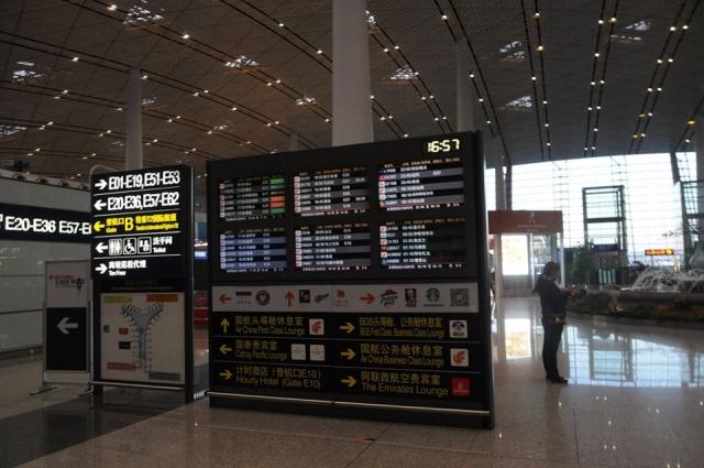 北京空港の制限エリア