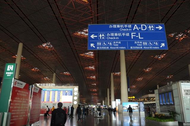 北京空港の出発ロビー