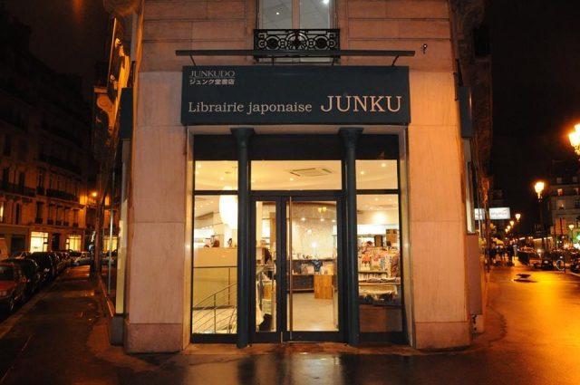 パリのジュンク堂