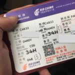 中国国際航空アップグレード