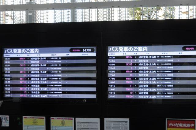 大崎駅バスターミナル
