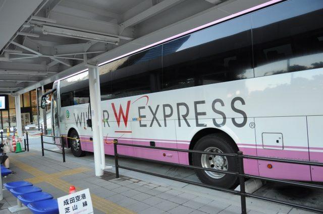 大崎と成田を結ぶバス