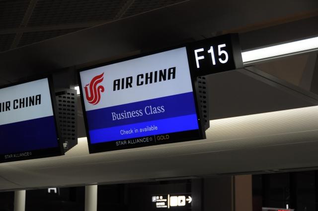 中国国際航空ビシネスクラスカウンター