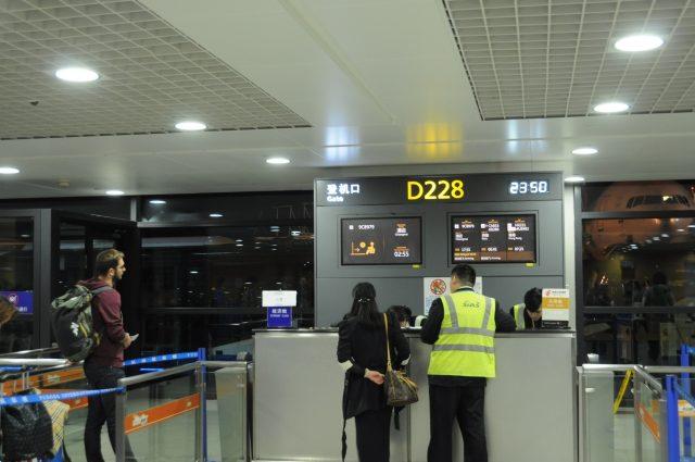 上海空港搭乗口