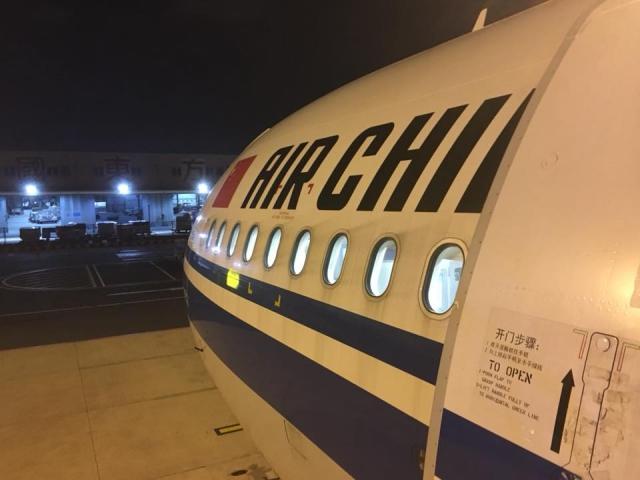 中国国際航空の搭乗口