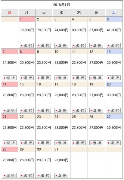 JTB札幌小樽ツアーセール