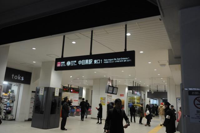 中目黒イルミネーション2017