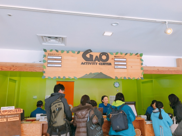 星野リゾート八ヶ岳のアクティビティーセンター