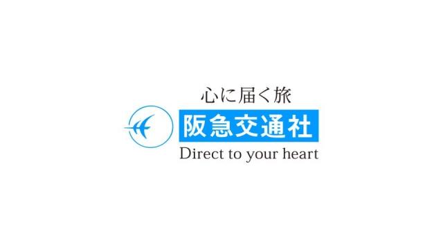 阪急交通社ロゴ