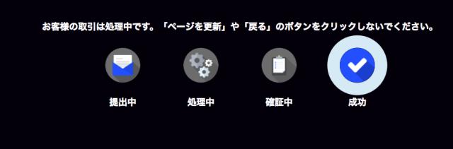 ANA無料Wi-Fi