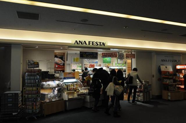 羽田空港のANAfesta