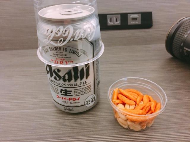 成田空港IASSラウンジ