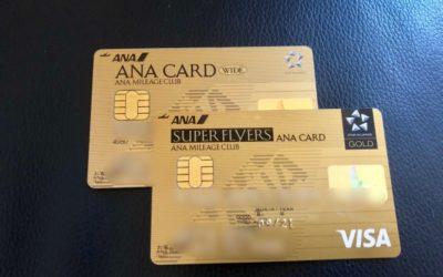 ANAワイドゴールドカードとSFC