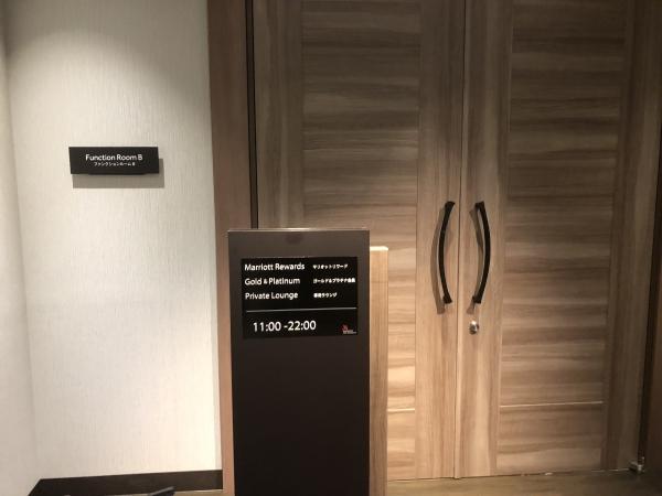 伊豆マリオットホテル修善寺のラウンジ