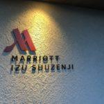 伊豆マリオットホテル修善寺エントランス