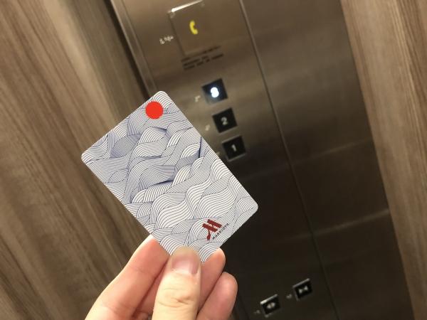 伊豆マリオットホテル修善寺アップグレード