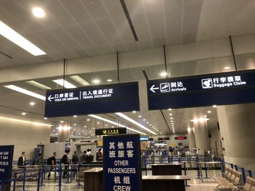 上海空港の税関