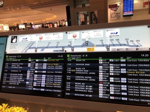 ANA国際線ターミナル