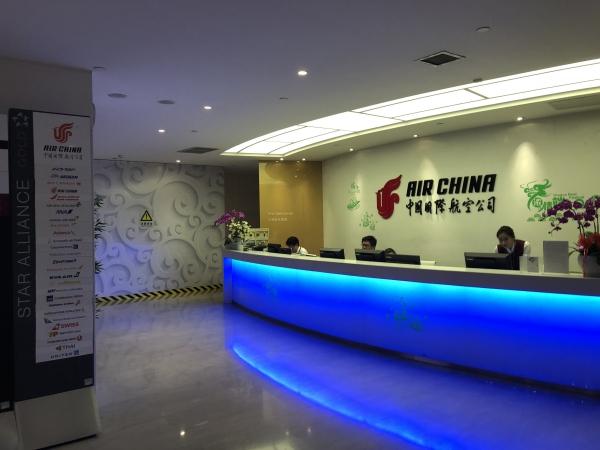 上海浦東空港の中国国際航空ラウンジ