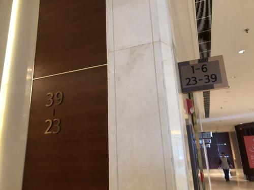 上海マリオットエレベーター