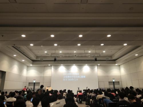 a8フェスティバル横浜2018