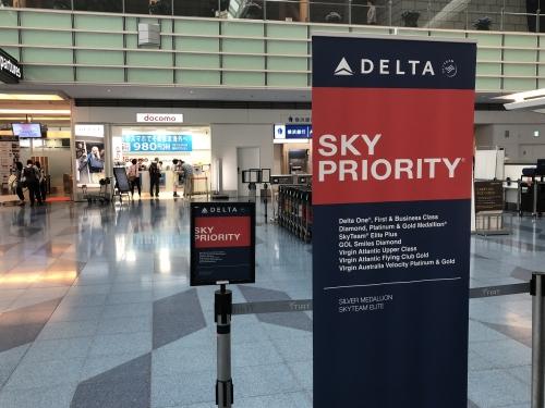 デルタ航空のスカイプライオリティ