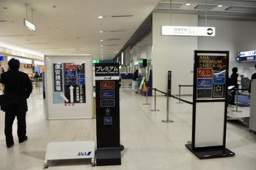 ANA伊丹空港のプレミアムチェックイン