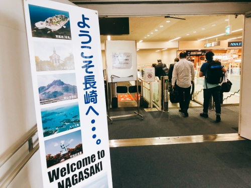 ANA長崎空港