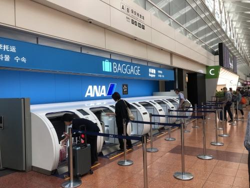 ANAの自動荷物預け入れ機