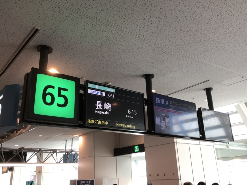 ANA661便の搭乗口