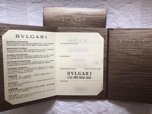 銀座ブルガリ結婚指輪購入証明書
