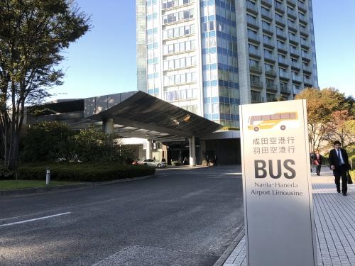 ザプリンスパークタワー東京の空港バス