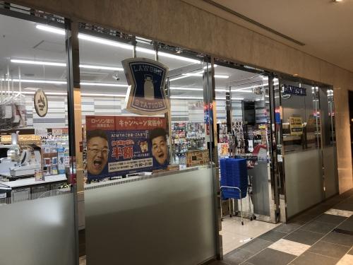 ザプリンスパークタワー東京のコンビニ