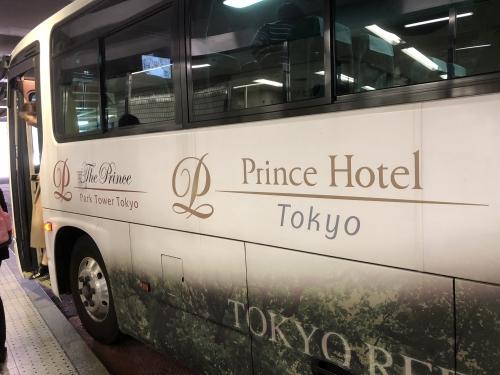 ザプリンスパークタワー東京の送迎バス