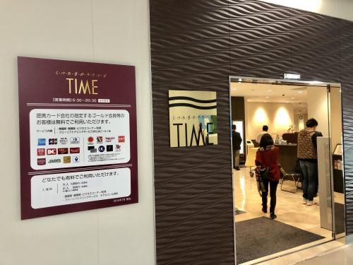 福岡空港のカードラウンジ
