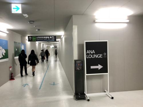 福岡空港のANAラウンジ