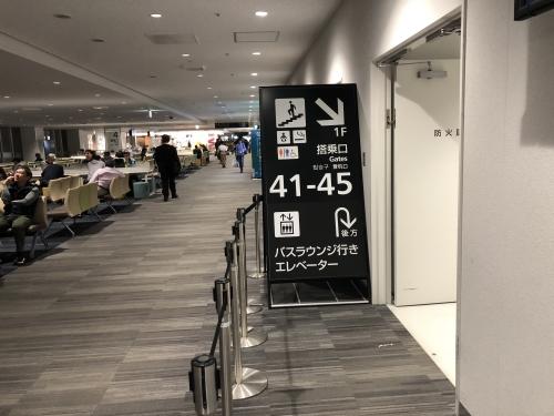 福岡空港の45番搭乗口