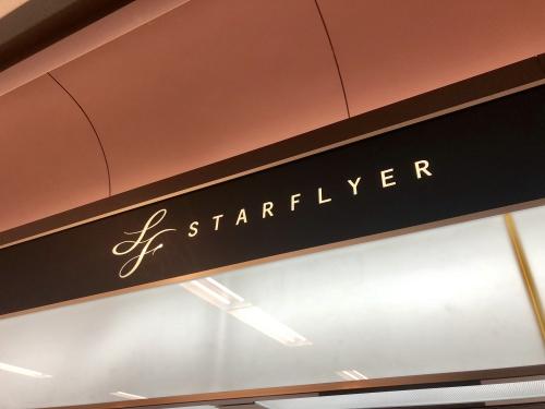 羽田空港のスターフライヤーカウンター