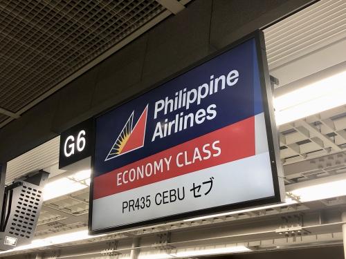 フィリピン航空セブ便