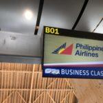 フィリピン航空のチェックインカウンター